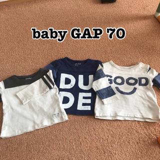 ベビーギャップ(babyGAP)のベビーギャップ70 長袖カットソー 3枚セット(シャツ/カットソー)