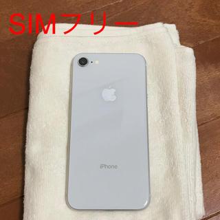 アイフォーン(iPhone)のiPhone8(スマートフォン本体)