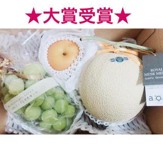 大人気♡旬な果物詰め合わせセット♡マスクメロン、シャインマスカット、梨あきづき♡