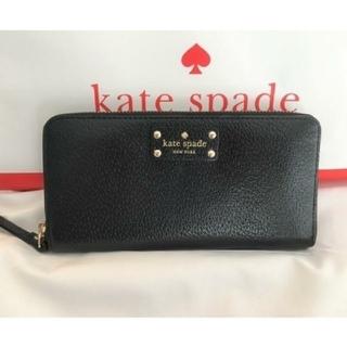 ケイトスペードニューヨーク(kate spade new york)の【美品】ケイトスペード♡長財布(財布)