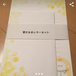 雪だるまレターセット(カード/レター/ラッピング)