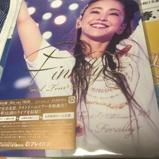 安室奈美恵 東京ドーム Blu-ray 新品未開封 グッズ 特典 限定 初回版(ミュージック)