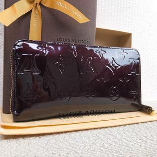 ルイヴィトン(LOUIS VUITTON)の☆極美品☆ルイ・ヴィトン ジッピーウォレット アマラント 財布 モノグラム(財布)