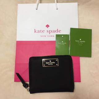 ケイトスペードニューヨーク(kate spade new york)の新品未使用♠︎ケイトスペード♠︎ブラック♠︎二つ折り財布(財布)