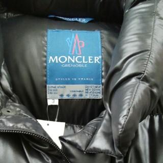 モンクレール(MONCLER)のMONCLER ダウン ジャケット  モンクレール  ダウンジャケット(ダウンジャケット)