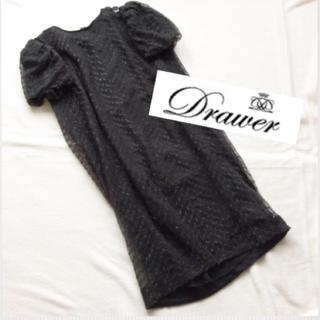 ドゥロワー(Drawer)のDrawer♡美麗なチュールレースワンピース♡ブラックドレス(ひざ丈ワンピース)