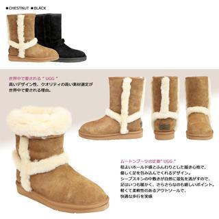 アグ(UGG)のUGG★アグムートンブーツサイズ8(ブーツ)