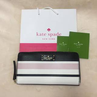 ケイトスペードニューヨーク(kate spade new york)の新品未使用♠︎ケイトスペード♠︎長財布♠︎ピンクxブラック♠︎ボーダー(財布)