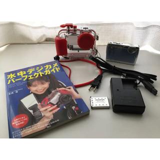 オリンパス(OLYMPUS)のオリンパス 水中カメラ まとめてセット ダイビング 防水ケース ハウジング(コンパクトデジタルカメラ)