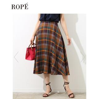ロペ(ROPE)の新品タグ付き  ROPE  チェックスカート(ひざ丈スカート)