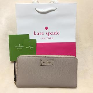 ケイトスペードニューヨーク(kate spade new york)の新品未使用♠︎ケイトスペード♠︎アーモンドベージュ♠︎長財布♠︎レザー(財布)