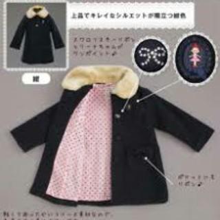 ミキハウス(mikihouse)の新品 ミキハウス コート 150(コート)