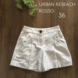 アーバンリサーチロッソ(URBAN RESEARCH ROSSO)のurban research ROSSO☆ポケットリボン☆ツイードショートパンツ(ショートパンツ)