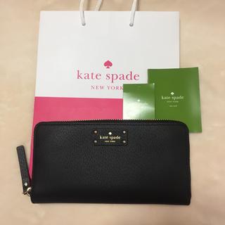 ケイトスペードニューヨーク(kate spade new york)の新品未使用♠︎ケイトスペード♠︎長財布♠︎レザー♠︎ブラック(財布)