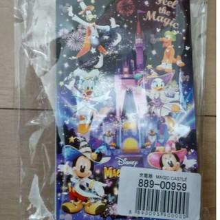 ディズニー(Disney)のディズニー MAGIC  CASTLE スマホ充電器(バッテリー/充電器)