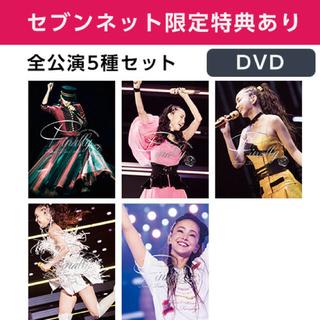 安室奈美恵 Finally DVD 5種 セブンネット特典付き nanaco他(ミュージック)
