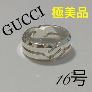 グッチ(Gucci)の2点セット極美品!GUCCI (参考価格30.240円)ノットリング (リング(指輪))