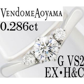ヴァンドームアオヤマ(Vendome Aoyama)のヴァンドーム ダイヤ 0.28ct EX H&C VS Pt リング 指輪 7号(リング(指輪))