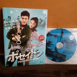 スーパージュニア(SUPER JUNIOR)の韓国ドラマ ポセイドン 全話DVD(TVドラマ)