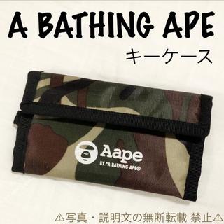 アベイシングエイプ(A BATHING APE)の⭐️新品⭐️【ア ベイシング エイプ】キーケース☆付録❗️(キーケース)