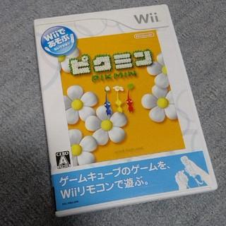 ウィー(Wii)のWiiで遊ぶ ピクミン★ゲームソフト(家庭用ゲームソフト)