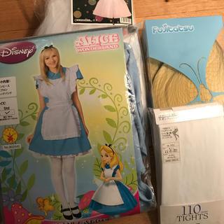 ディズニー(Disney)のハロウィンコスチュームセット 不思議の国のアリス(衣装一式)