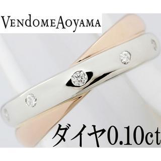 ヴァンドームアオヤマ(Vendome Aoyama)のヴァンドーム青山 ダイヤ 0.1ct K18PG Pt900 リング 指輪 9号(リング(指輪))