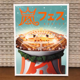 アラシ(嵐)の嵐/アラフェス NATIONAL STADIUM 2012〈2枚組〉(ミュージック)