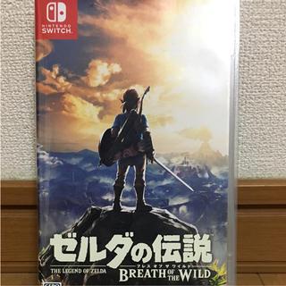 任天堂 - 《任天堂Switch》ゼルダの伝説 プレス オブ ザ ワイルド