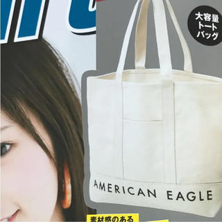 アメリカンイーグル(American Eagle)のスマート 雑誌 ♡付録 10月号 ♡アメリカンイーグル♡トートバッグ(トートバッグ)