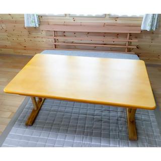 北欧ロースタイル リビングダイニングテーブル  中古品