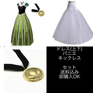 ディズニー(Disney)の新品 美品 アナ コスチューム(衣装)