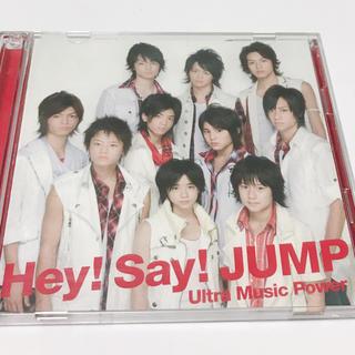 Hey! Say! JUMP - Hey!Say!JUMP CD DVD  Ultra Music Power