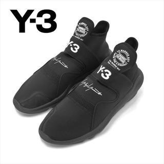 ワイスリー(Y-3)のY-3 SUBEROU(スニーカー)