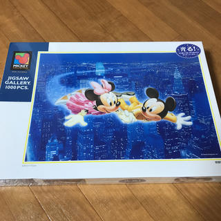 ディズニー(Disney)のジグソーパズル ディズニー(その他)