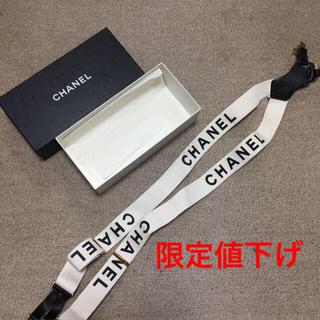 シャネル(CHANEL)のCHANEL レア★白サスペンダー(サスペンダー)