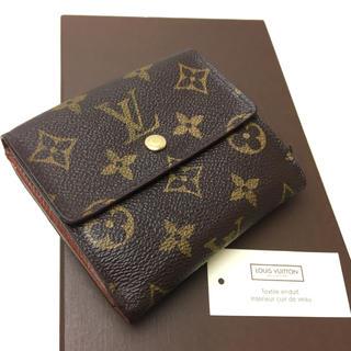 ルイヴィトン(LOUIS VUITTON)の⭐️10%OFF⭐️正規品 タグ付 ルイヴィトン モノグラム Wホック型財布(財布)