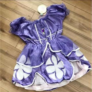ディズニー(Disney)のソフィア ドレス 100cm(ドレス/フォーマル)