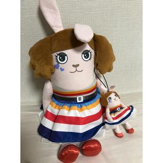 安室奈美恵×ウサビッチコラボ アムロッチ大小セット contrail