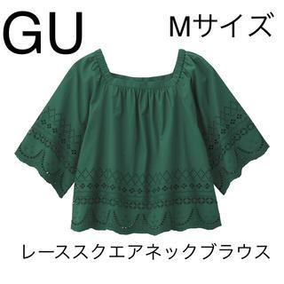 ジーユー(GU)の【GU】レーススクエアネックブラウス Mサイズ 緑(シャツ/ブラウス(半袖/袖なし))