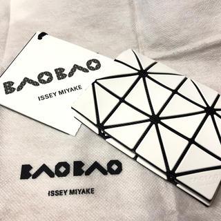 イッセイミヤケ(ISSEY MIYAKE)の【momo様】BAOBAO カードケース(名刺入れ/定期入れ)