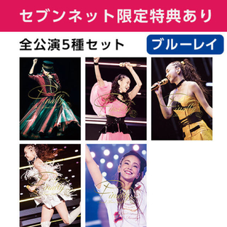 安室奈美恵 Finally Blu-ray 全公演5種セット セブンネット特典(ミュージック)
