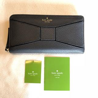 ケイトスペードニューヨーク(kate spade new york)のケイトスペード kate spade リボン型押し 財布(財布)