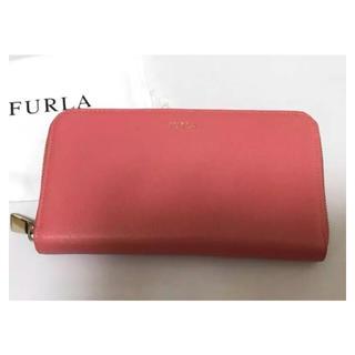 フルラ(Furla)の美品 FURLA 長財布 ピンク(財布)