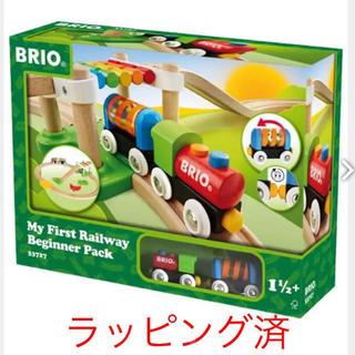 BRIO - BRIO マイファースト ビギナーセット