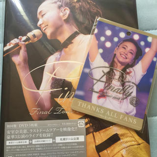 おまけ付き 未開封新品 安室奈美恵 Finally 初回限定版 DVD 札幌公演(ミュージック)