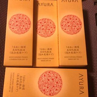 アユーラ(AYURA)のアユーラ モイスチャライジングプライマー 4個(化粧水 / ローション)