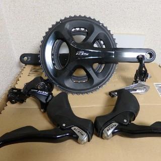 シマノ(SHIMANO)のシマノ 105  5800セット(パーツ)