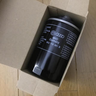 アウディ(AUDI)のエンジンオイルフィルター(メンテナンス用品)