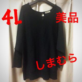 シマムラ(しまむら)のレディース大きいサイズ トップス チュニック 黒 しまむら 4L(チュニック)